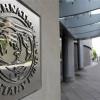 МВФ продолжит кредитование Украины при одном условии
