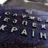 СБУ объявила сына Пшонки в розыск