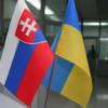 Украина и Словакия нашли способ увеличить поставки газа из ЕС