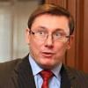 На кресло премьер-министра есть кандидатуры, — Луценко