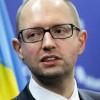 Яценюк предложил Раде приравнять гривну к доллару и сало к золоту (ВИДЕО)