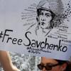 Адвокатам не известно местонахождение летчицы Савченко