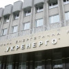 После скандала с трансформаторами Яценюк поручил проверить госзакупки Укрэнерго
