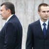 СБУ заблокировала 110 миллионов гривен на счетах сына Януковича