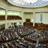 Депутаты ратифицировали меморандум с НАТО о поставках и информации