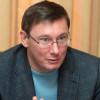 Луценко рассказал о многолетнем крышевании депутатом Ланьо контрабанды