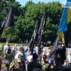 Славянск и Краматорск празднуют годовщину освобождения от террористической «ДНР»
