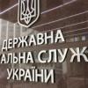 В Донецкой области нашли «конверт» с миллиардом гривен