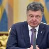 Особого статуса Донбасса не будет — Порошенко