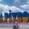Власть боится выборов в Мариуполе из-за низких рейтингов, — эксперты