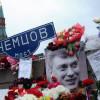 Новые детали в деле Немцова: экспертиза не подтвердила вину подозреваемых