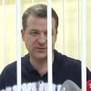 Стало известно, кто внес залог за «бриллиантового» прокурора
