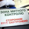 Назначен начальник Одесской таможни
