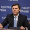 Министр экологии Шевченко отправлен в отставку