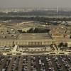Пентагон предложил предоставить Украине современный мощный радар — WSJ