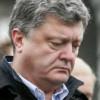 Украина помнит: Порошенко обратился к миру в день катастрофы Boeing