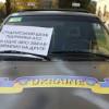 Студенты приобрели для защитников Украины автомобиль