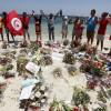 Тунис ввел смертную казнь
