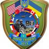 На Украино-Американских учениях никто не отравился