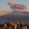 В результате извержения вулкана Сакурадзима в атмосферу было выброшено более 150 тыс тонн пепла 9(ВИДЕО)