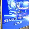 Начальник исполнительной службы задержан на взятке в 18 тыс. грн