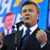 Янукович собирается запугать всех и вся. Схема как он собирается это сделать