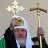 Патриарха Кирилла застукали на грубом нарушении Правил дорожного движения