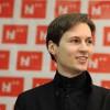 Основатель Вконтакте — Павел Дуров, продал всю свою долю