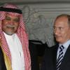 ФСБ подозревает в Волгоградских терактах — Саудовскую Аравию