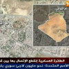 В авиакатастрофе в Алжире погибли 123 человека