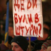 Люди призвали сменить главу МВД. Майдан не расходится