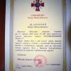 Анатолий Гриценко сделал коммуниста Симоненка подполковником (ФОТО)