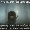 Известный во всем СНГ доктор Комаровский обратился к россиянам (ВИДЕО)