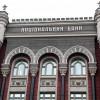 НБУ в среду укрепил курс гривни к доллару почти на 1 грн