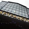 Глава «Укртрансгаза», который купил «вышки Бойко», подал в отставку