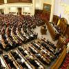 Рада ужесточила санкции за госизмену и сепаратизм