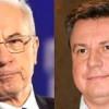 Азаров и его сын пытаются разморозить свои европейские активы