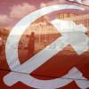 Минюст попросит запретить КПУ как только получит доказательства ее сепаратистской деятельности