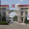 Арестован земельный участок и имущество Одесского НПЗ