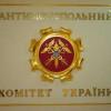 Антимонопольный комитет Украины подозревает Ахметова в ценовом сговоре