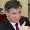 Аваков опроверг информацию о взломе системы ЦИК, его Facebook взломали хакеры