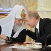 Пособник террористов патриарх РПЦ Кирилл обвинил УГКЦ в антироссийской деятельности