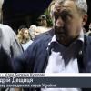Как российские СМИ описали слова Дещицы о Путине