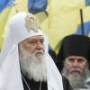 Патриарх Киевский и всея Руси-Украины Филарет призывает московского Гундяева говорить правду