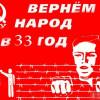 Порошенко одобряет запрет антинародной КПУ, но все должно быть демократическим путем