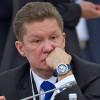 Миллер рассказал требования России в отношении поставок газа в Украину