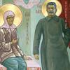 Слуги Кремля — русская православная церковь: много Путина и очень мало христианства