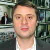 Сын Наталии Витренко может занять должность замглавы «Нафтогаза»