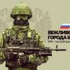 Путин хочет ввести «миротворцев» на место падения Боинга