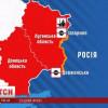 В районе Изварино ситуация критическая, в окружении оказались 3 бригады военных — сестра бойца (ВИДЕО)